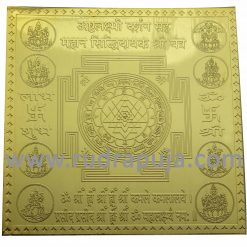 Ashtlaxmi Darshan Shree Yantra