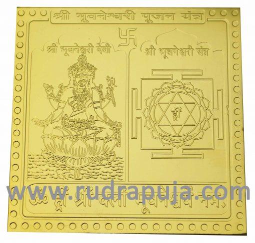 Bhuvneshwari Yantra