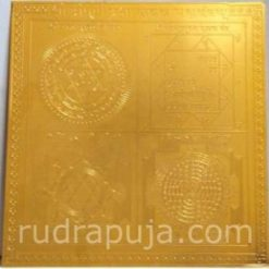Sampoorna (Sampurna) Raksha Kavach Mahayantra