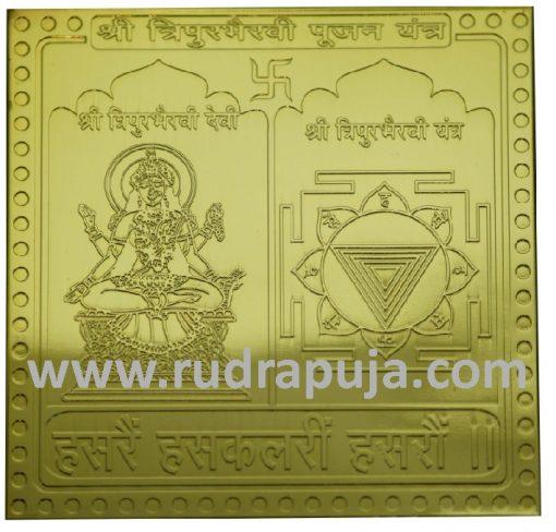 Tripur Bhairavi Yantra