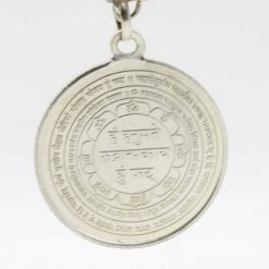 Panchmukhi Hanuman Silver locket 10 gm