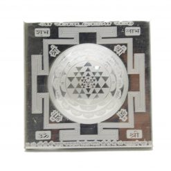 Shree Yantra in Silver