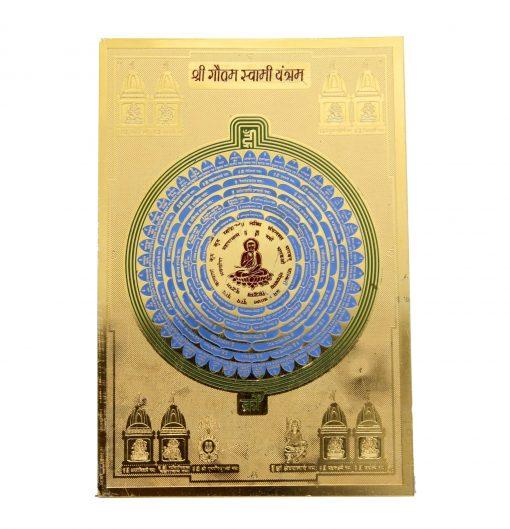 Gautam Swami yantra 3/4