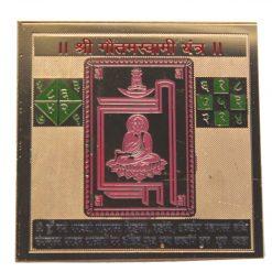 Special Jain Yantras
