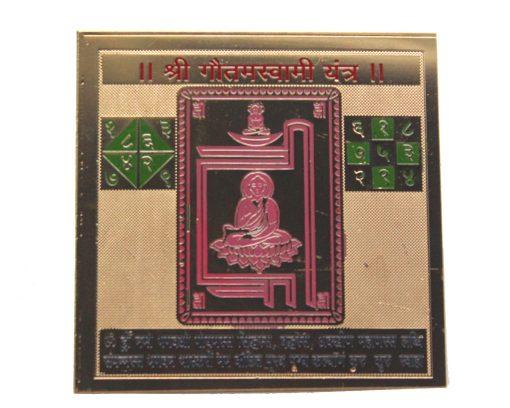 Gautam Swami Yantra