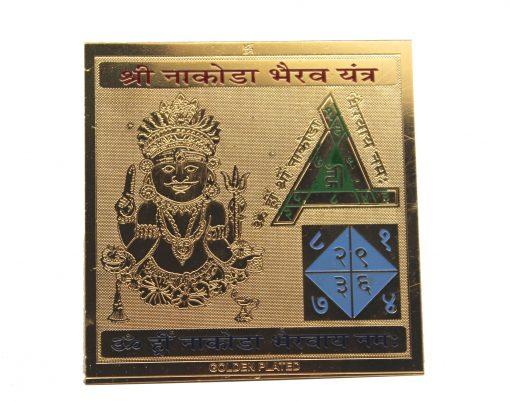 Nakoda Bhairav Yantra 3 inch