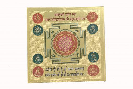 Ashtalaxmi Mahalaxmi 3 inch