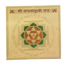Baglamukhi Yantra Colour gold 3 inch