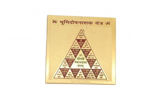 Bhumidoshnashak yantra in 3 inch