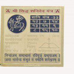 Siddha Shani Yantra in 3 inch