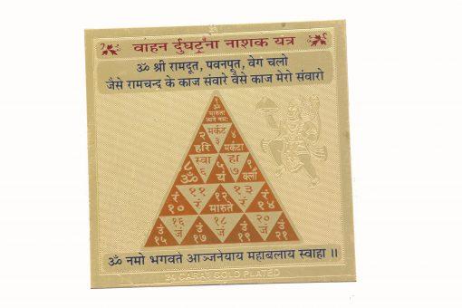 Vahan Durgatana Nashak yantra in 3 inch