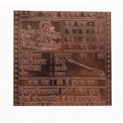 Copper Buddha dev Yantra 3 Inch