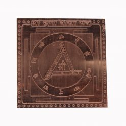 Durga Yantra in Copper