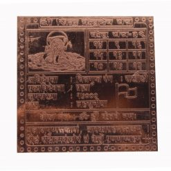 Copper ketu Yantra