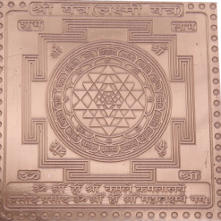 Copper Shree Yantra
